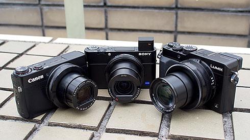 RX100 III、G7 X、LX100