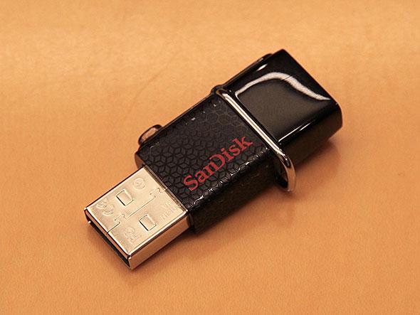 Ultra Dual USB