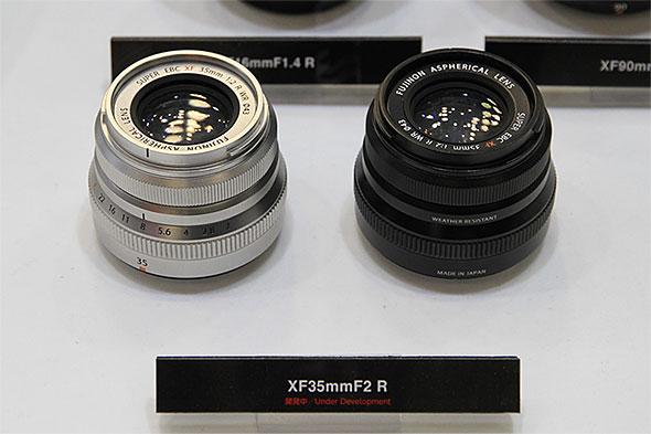 XF35mmF2 R