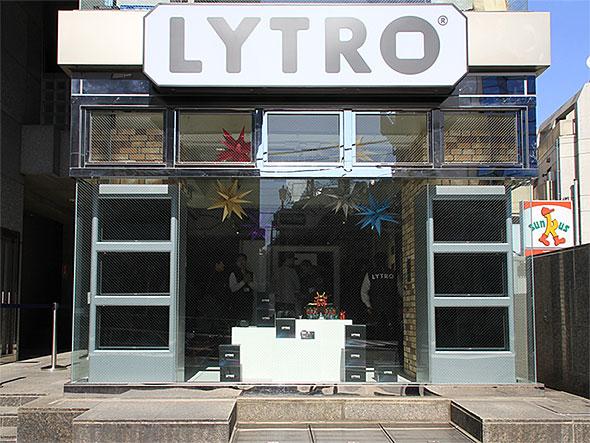 LYTRO Studio
