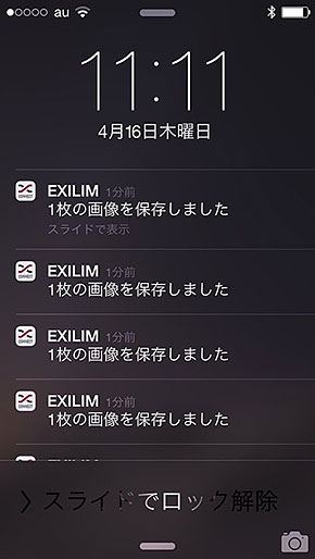 EXILIM EX-ZR1600