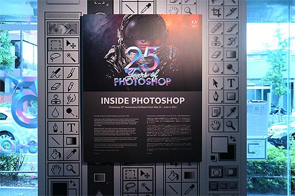 INSIDE PHOTOSHOP