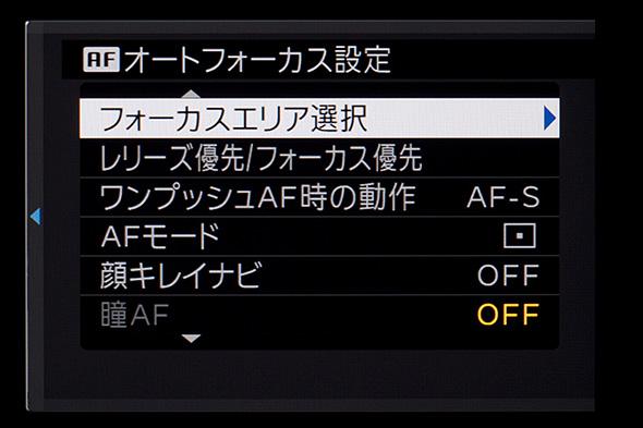 X-T1 Ver.4.00
