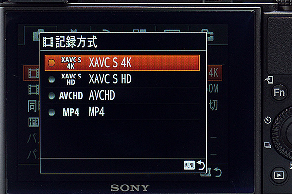 RX100 IV