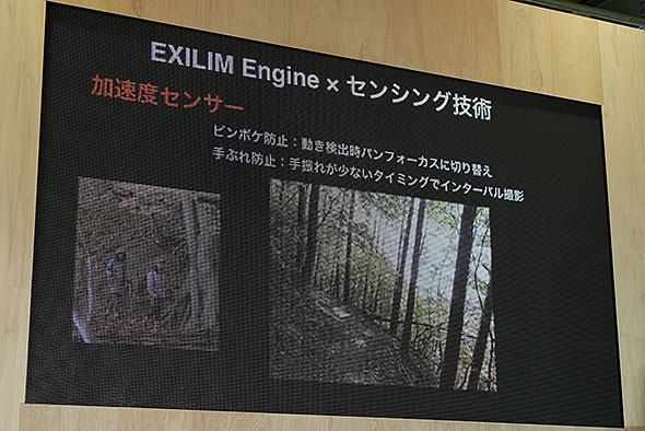 EX-FR100