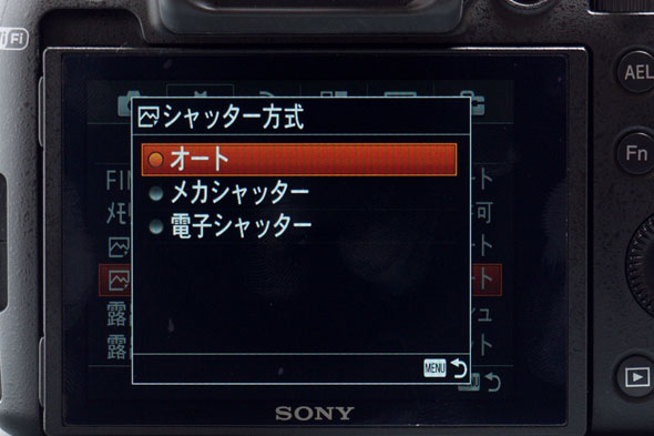 RX10 II
