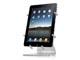 LUXA2、iPad対応のポータブルデバイスホルダー「LH0006」