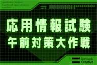 ht_1005sb01.jpg