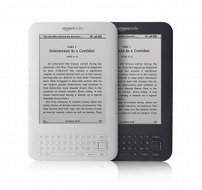 ah_Kindle_bw.jpg