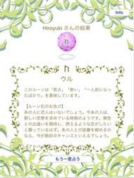 ht_1008sb03.jpg