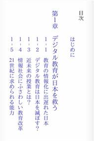 ht_1011de02.jpg