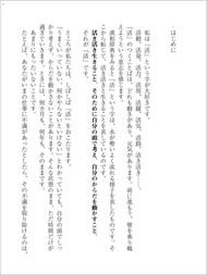ht_1011ka03.jpg