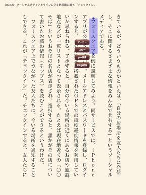 tnfigsasaki1.jpg