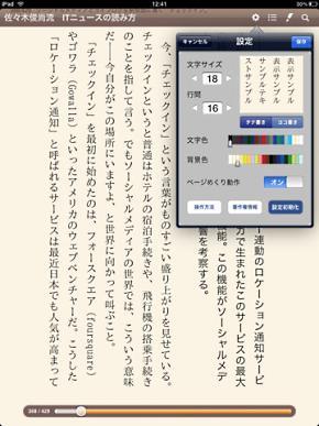 tnfigsasaki2.jpg
