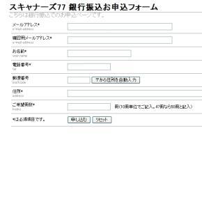 tnscan12.jpg