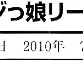 tnscan17.jpg
