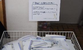 tnfigsansei1.jpg