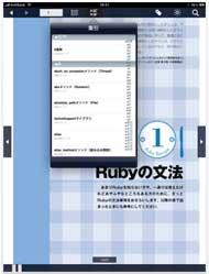ht_1012ru02.jpg