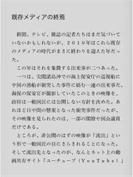 ht_1012ta03.jpg