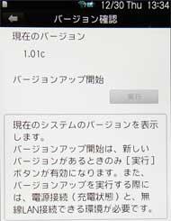 ht_1012ve06.jpg