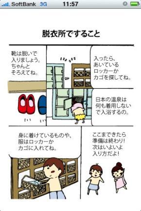 tnfigonsen2.jpg