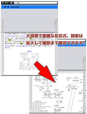 tnfigms2.jpg