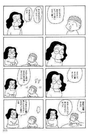 tnfigsai3.jpg