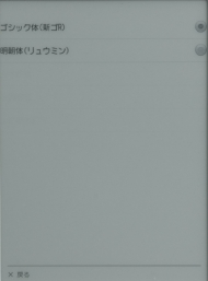 tn_bibliofig6.jpg