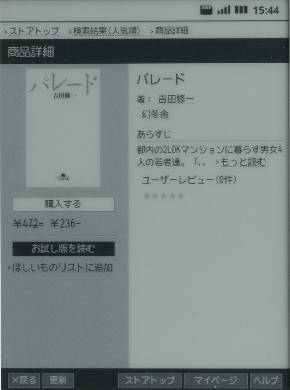 tn_bibliofig7.jpg