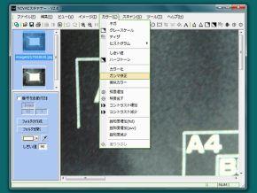 tnfigaa46.jpg