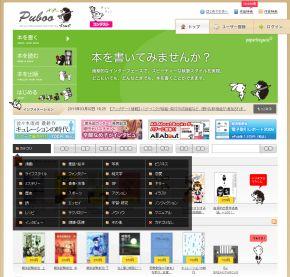 tnfigeb2.jpg