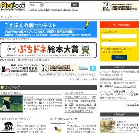 tnfigeb3.jpg