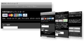 Android用決済画面イメージ
