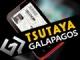 TSUTAYA GALAPAGOSにコミック特設コーナーが登場