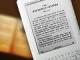 Amazon、KindleでEPUBをサポートへ——大手出版社に通告