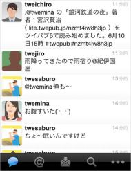 tnfigp1.jpg