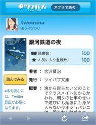 tnfigp3.jpg