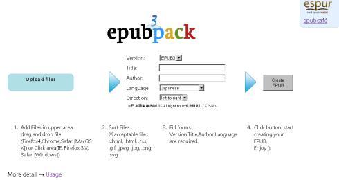 epubpack
