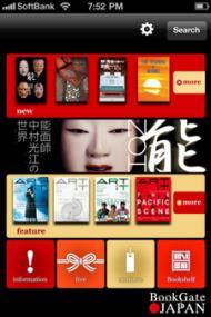 BookGate JAPAN