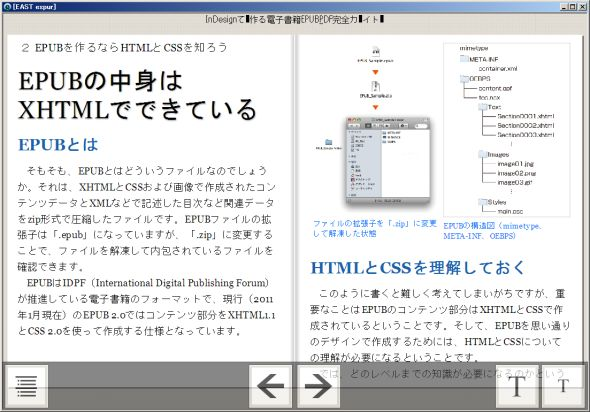 tnfigeb1.jpg