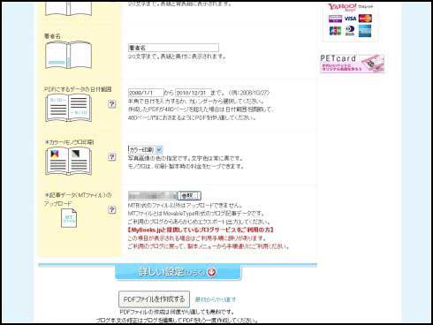 epub pdf 変換 webpage