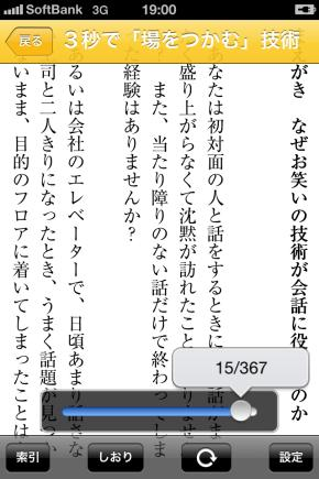 tnfigmf01.jpg