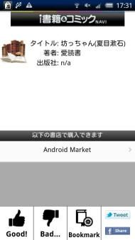 tnfighon2.jpg