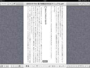 tnfigpfu24.jpg