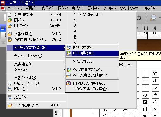 tnfigichi2.jpg
