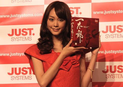 日本語を紡ぎ、未来へ残す――ジャストシステム、「一太郎2012 承」で ...