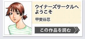 manga_04.jpg
