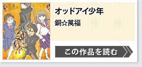 manga_09.jpg