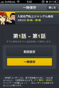 tnfignm3.jpg