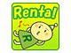 パピレス、「電子貸本Renta!」のAndroid版公式アプリをリリース